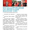No.02_1718總監月刊08月號_頁面_39.jpg