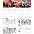 No.02_1718總監月刊08月號_頁面_41.jpg