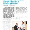No.02_1718總監月刊08月號_頁面_44.jpg