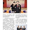 No.02_1718總監月刊08月號_頁面_43.jpg