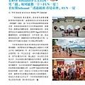 No.02_1718總監月刊08月號_頁面_47.jpg