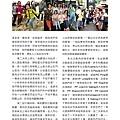 1718總監月刊12月號 No6_頁面_40.jpg