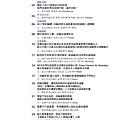 No.07_1718總監月刊01月號_頁面_03.jpg