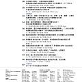 No.07_1718總監月刊01月號_頁面_04.jpg
