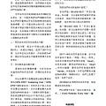 No.07_1718總監月刊01月號_頁面_06.jpg