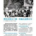 No.07_1718總監月刊01月號_頁面_10.jpg