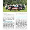 No.07_1718總監月刊01月號_頁面_11.jpg