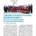 No.07_1718總監月刊01月號_頁面_12.jpg