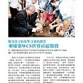 No.07_1718總監月刊01月號_頁面_13.jpg