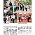No.07_1718總監月刊01月號_頁面_14.jpg