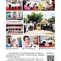 No.07_1718總監月刊01月號_頁面_15.jpg