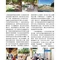 No.07_1718總監月刊01月號_頁面_17.jpg