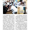 No.07_1718總監月刊01月號_頁面_18.jpg