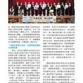 No.07_1718總監月刊01月號_頁面_20.jpg
