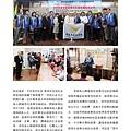 No.07_1718總監月刊01月號_頁面_22.jpg