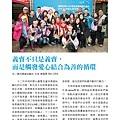 No.07_1718總監月刊01月號_頁面_24.jpg