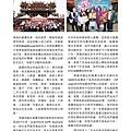 No.07_1718總監月刊01月號_頁面_25.jpg