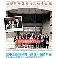 No.07_1718總監月刊01月號_頁面_26.jpg
