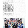 No.07_1718總監月刊01月號_頁面_29.jpg