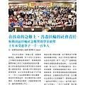 No.07_1718總監月刊01月號_頁面_30.jpg