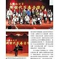No.07_1718總監月刊01月號_頁面_33.jpg