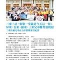 No.07_1718總監月刊01月號_頁面_34.jpg