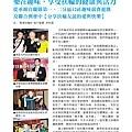 No.07_1718總監月刊01月號_頁面_38.jpg