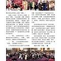 No.07_1718總監月刊01月號_頁面_37.jpg