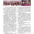 No.07_1718總監月刊01月號_頁面_39.jpg