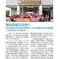 No.07_1718總監月刊01月號_頁面_40.jpg