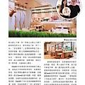 No.07_1718總監月刊01月號_頁面_43.jpg