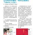 No.07_1718總監月刊01月號_頁面_44.jpg