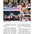 No.07_1718總監月刊01月號_頁面_47.jpg