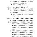 家事事件100問_頁面_058.jpg
