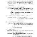 家事事件100問_頁面_108.jpg