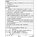 家事事件100問_頁面_112.jpg