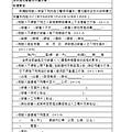 家事事件100問_頁面_127.jpg