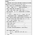 家事事件100問_頁面_134.jpg