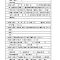 家事事件100問_頁面_135.jpg