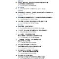 No.08_1718總監月刊02月號_頁面_03.jpg