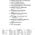 No.08_1718總監月刊02月號_頁面_04.jpg