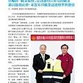No.08_1718總監月刊02月號_頁面_05.jpg