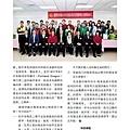 No.08_1718總監月刊02月號_頁面_06.jpg
