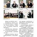 No.08_1718總監月刊02月號_頁面_09.jpg
