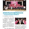No.08_1718總監月刊02月號_頁面_12.jpg
