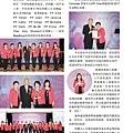 No.08_1718總監月刊02月號_頁面_16.jpg