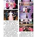 No.08_1718總監月刊02月號_頁面_17.jpg