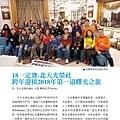 No.08_1718總監月刊02月號_頁面_18.jpg