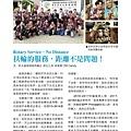 No.08_1718總監月刊02月號_頁面_20.jpg
