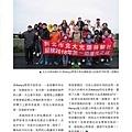No.08_1718總監月刊02月號_頁面_19.jpg